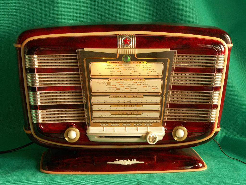 Радиоприёмник Звезда-54 купить