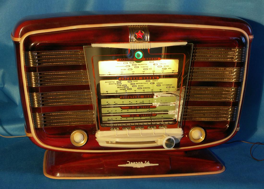 Радиоприёмник Звезда-54