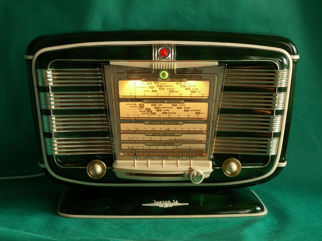 Радиоприёмник Звезда-54 зеленый купить