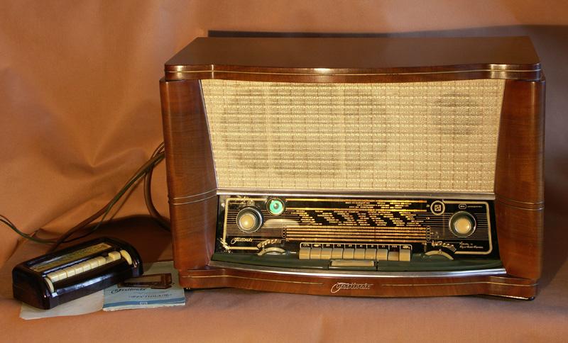 Радиоприёмник Фестиваль пульт купить