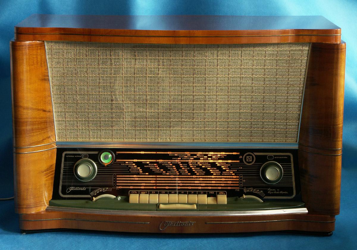 Радиоприёмник Фестиваль купить